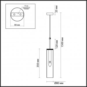 Подвес ODEON LIGHT KLUM 4695/1
