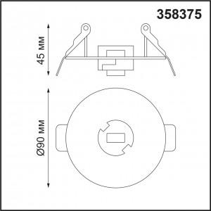 Корпус встраиваемый с драйвером для светильников с арт. 358377-358392 COMPO 358375