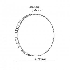 Настенно-потолочный светильник SONEX DINA AMBER 2078/DL