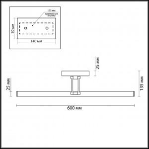 Подсветка для картин с выкл. LUMION HIKARI 3768/12WL