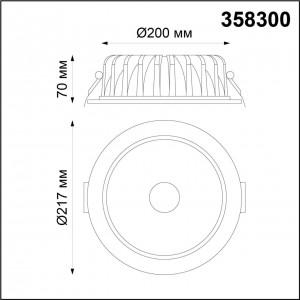 Встраиваемый диммируемый светильник на пульте управления со сменой цветовой температуры MARS 358300
