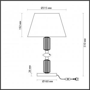 Настольная лампа ODEON LIGHT CANDY 4861/1TA