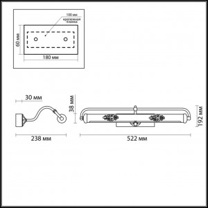 Подсветка для картин с выключателем ODEON LIGHT SANTI 4178/7WL