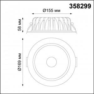 Встраиваемый диммируемый светильник на пульте управления со сменой цветовой температуры MARS 358299