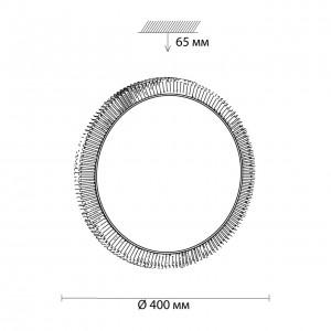 Настенно-потолочный светильник SONEX LERBA GOLD 3032/DL