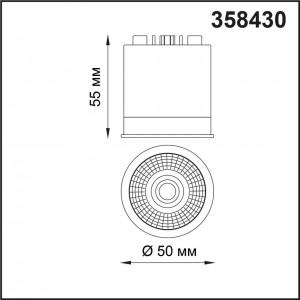 Модуль в комплекте с драйвером 358430