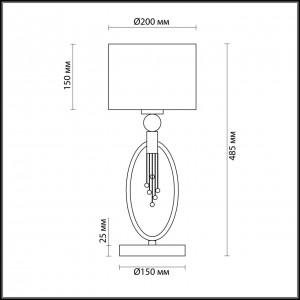 Настольная лампа LUMION SANTIAGO 4515/1T